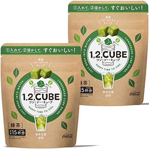 ワン・ツー・キューブ 緑茶×2袋 (フリーズドライ)
