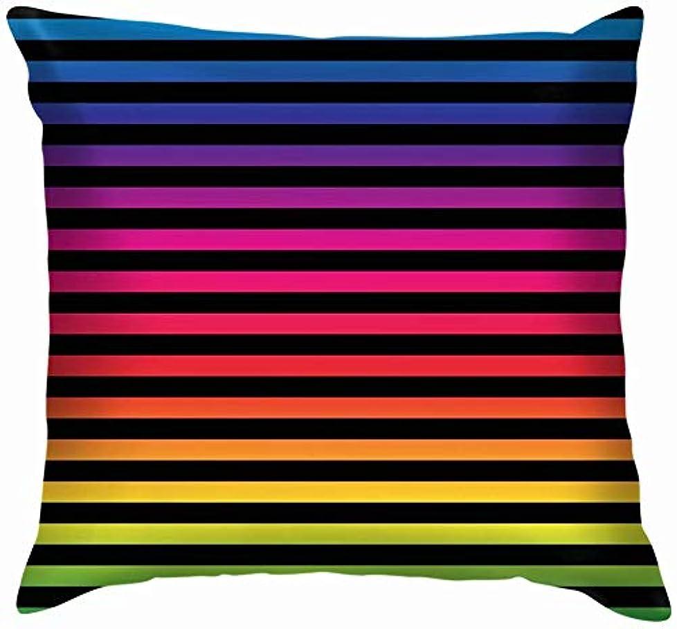 切手報いるヘルシー多色水平ストライプ民族レインボースロー枕カバーホームソファクッションカバー枕ギフト45x45 cm