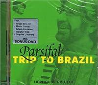 『パルシファルのブラジルへの旅』 モットク&ゲートウェイ響、クレウーザ、ベンジョール、他(+DVD)