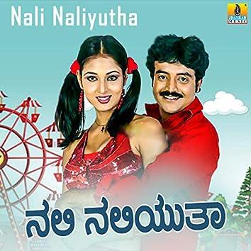 Nali Naliyutha (Original Motion Picture Soundtrack)