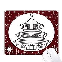 中国の寺院建築の天国 オフィス用雪ゴムマウスパッド