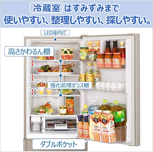 日立冷蔵庫375L3ドア強化ガラスドア右開き幅60.0cm真空チルドまんなか野菜R-S38JVXNクリスタルシャンパン