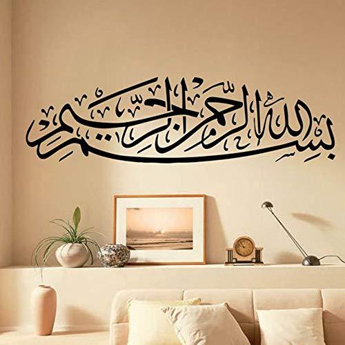 yaofale Islamische Kalligraphie Wandkunst Aufkleber Schöne islamische Kalligraphie Wandaufkleber Abnehmbare Vinyl dekorative Wandtattoo