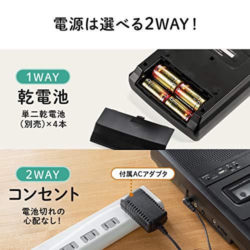 サンワダイレクトカセットテープデジタル化USB保存簡単操作3ステップカセットプレーヤーマイク内蔵(録音可能)乾電池/コンセント400-MEDI033