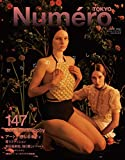 Numero TOKYO(ヌメロトウキョウ) 2021 年 6 月号 雑誌 (デジタル雑誌)