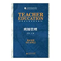 Class Management(Chinese Edition)