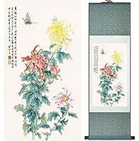 蝶と菊の絵中国のウォッシュの絵家の装飾の絵中国の伝統的な芸術のあえぎNo.32716-140cmx45cm_Yellow_package