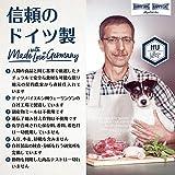 Happy Dog Hundefutter 3413 Mini Baby & Junior 29 4 kg - 3