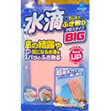 アイオン プラスケアシリーズ 水滴ちゃんとふき取り クロスタイプ BIG