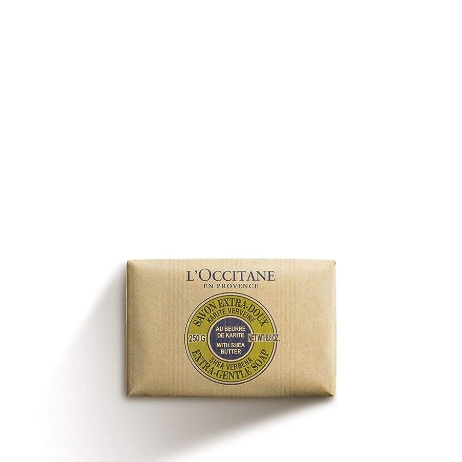 サージ差別的早いロクシタン(L'OCCITANE) シアバターソープ 250g ヴァーベナ
