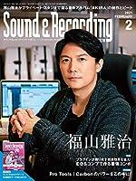 サウンド&レコーディング 2021年2月号 福山雅治 ましゃ 歌手