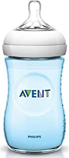Philips Avent Natural Baby Bottle, 260ml, Blue, Piece of 1