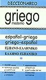 Dº Griego GRI-ESP / ESP-GRI (DICCIONARIOS)