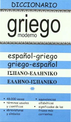 Dº Griego    GRI-ESP / ESP-GRI (DICCIONARIOS