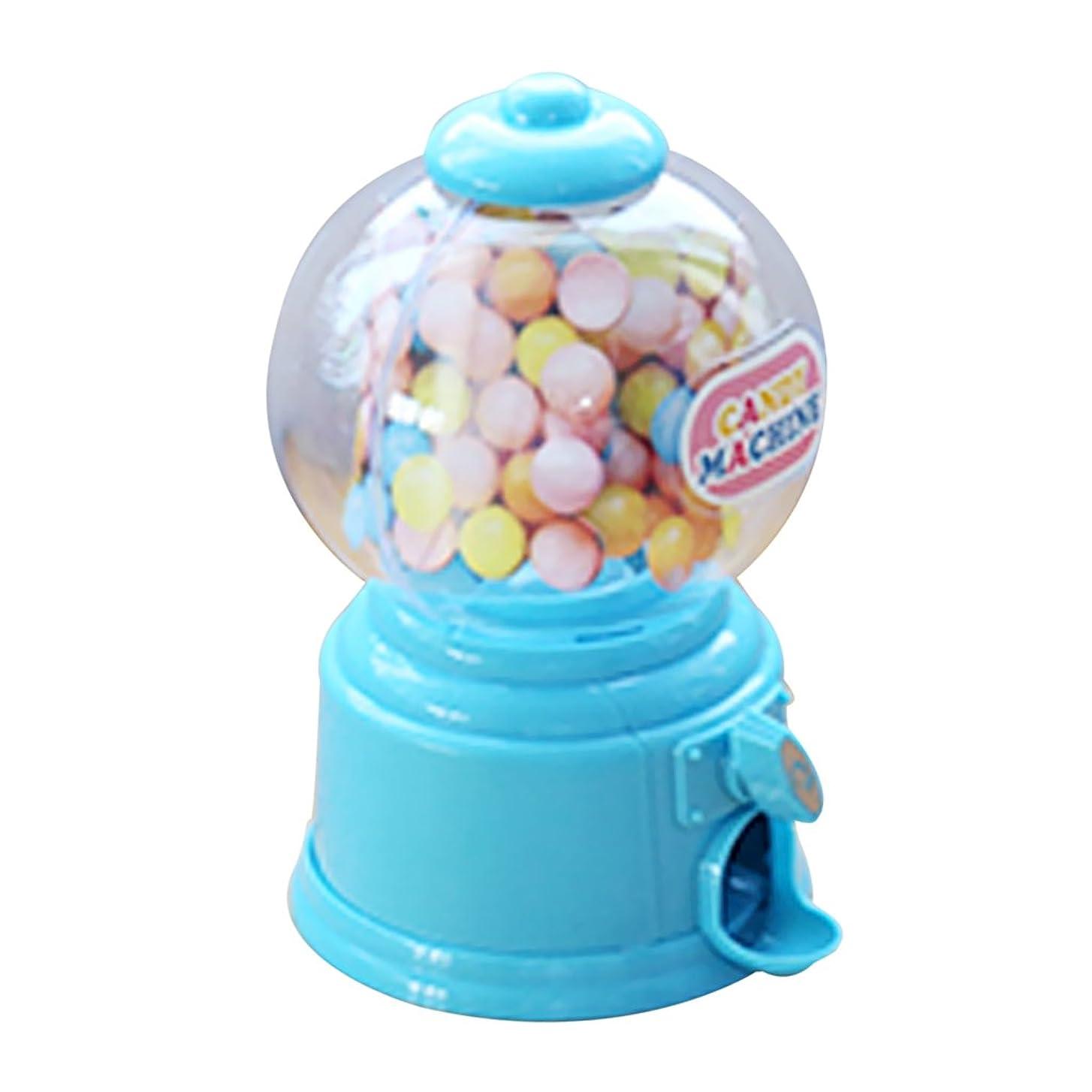 ラフ心理的突破口joyMerit ミニかわいいキャンディガムボールゼリー豆砂糖自動販売機スナックディスペンサー - ブルー