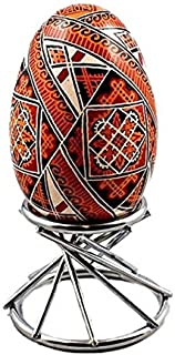 BestPysanky Silver Tone Metal Swirl Egg Stand Holder 1.75 Inches X 2 Inches