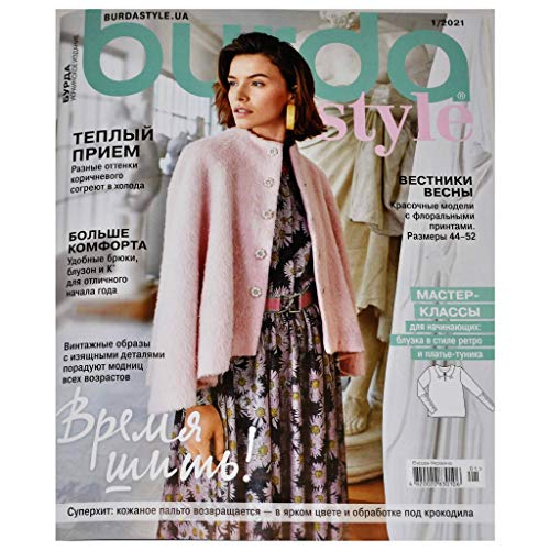 1/2021 Burda Style Magazine Sewing Patterns Templates in Russian Language Fashion Dress Skirt Blouse Pants Coat 34-44 Size XL Plus 44-52 Kids Girls 116-140 Журнал Бурда на Русском