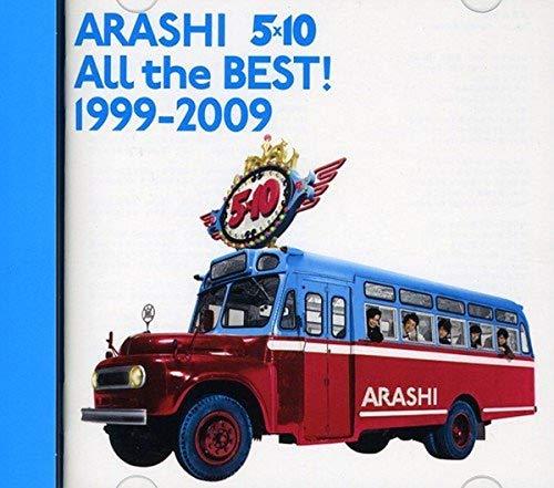 [画像:5×10 All the BEST! 1999-2009(通常盤)]