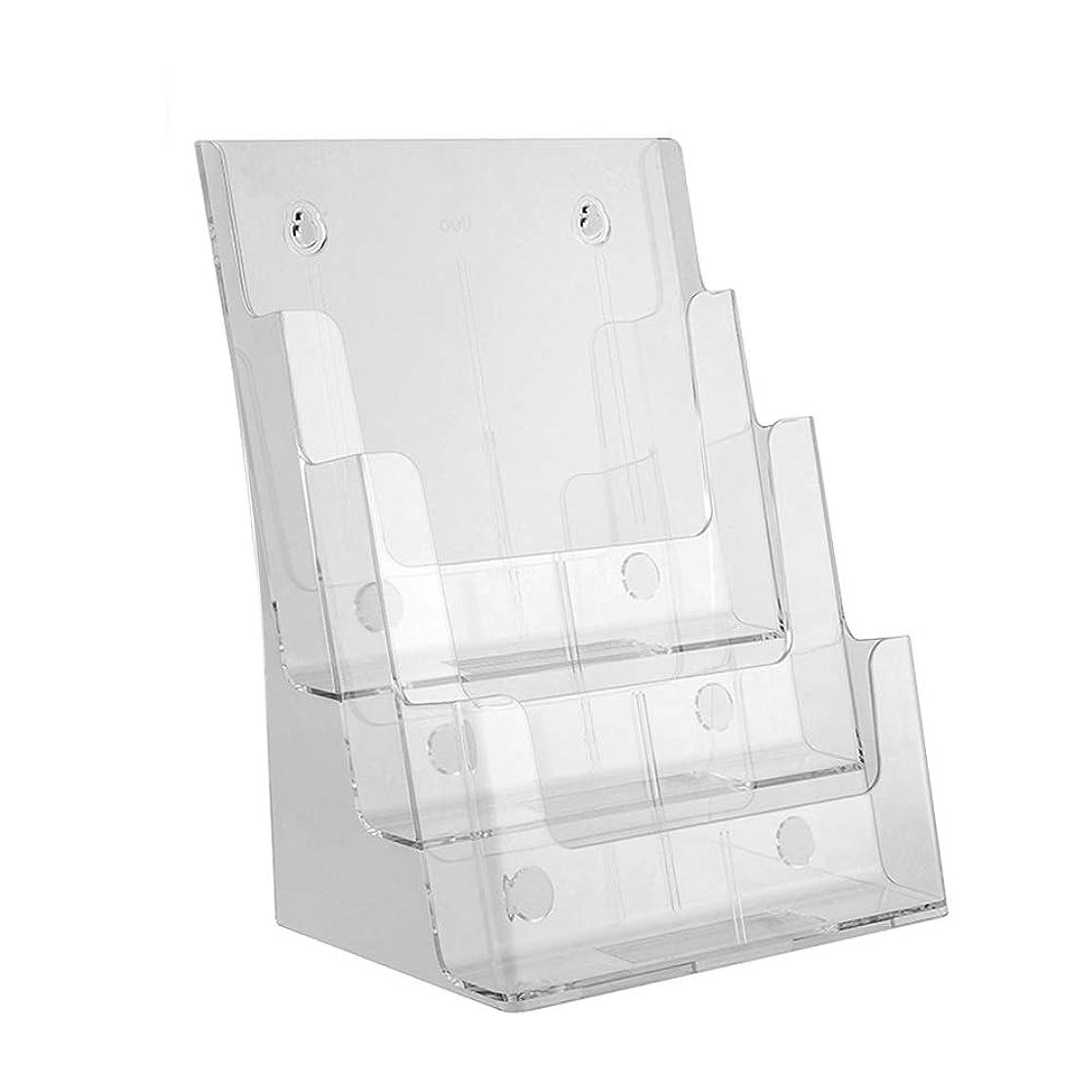 破滅的な損傷ストロークアクリルディスプレイスタンドA4ぶら下げスタンディングファイル収納ラック3層透明パンフレットホルダーデスクトップマガジンラック(L×W×H)23×16×32 CM ##