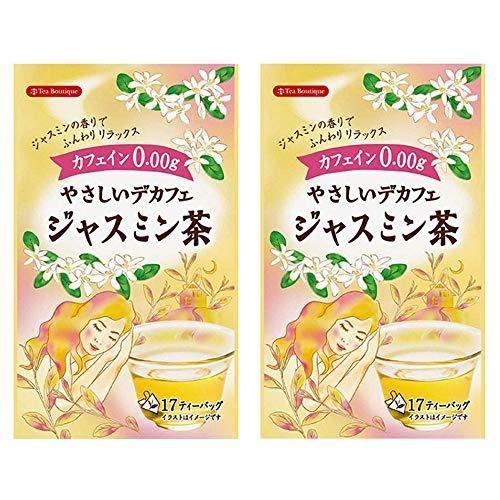 ティーブティック やさしいデカフェ ジャスミン茶 (ティーバック) 17袋入×2袋セット