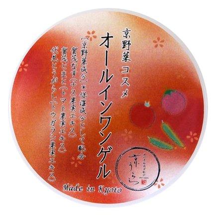 京うらら 京野菜 京のうるおうオールインワンゲル 30g