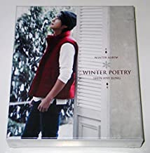 Shin Hye Sung SHINHWA - WINTER POETRY: 2012 Special Album CD+Photobook+Folded Poster