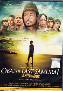 Best oba the last samurai Reviews
