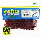 reins(レイン) ルアー 4インチ ロックバイブサターン SW 310 根魚ストロベリー