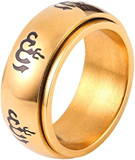 Men Women Stainless Steel Islamic Ring Muslim Jewelry Gift Polished 8mm Spinner Ring/Signet Ring, Allah Ring Size 6 to 12