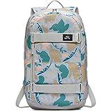 Nike SB Courthouse Printed Skate Backpack - BA6360