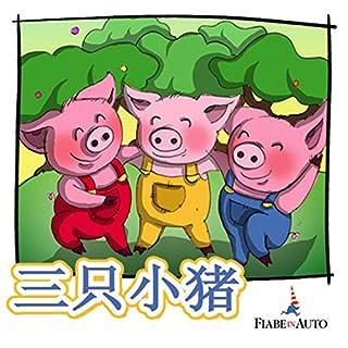 Three Little Pigs (Chinese edition) Titelbild