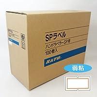 ハンドラベラー SP 標準ラベル1箱(100巻) デザイン: 赤枠/弱粘