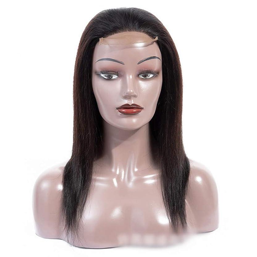 姉妹ベット遠近法Vergeania 12インチレース前頭100%リアルヘアエクステンション無料パート4×4シルキーストレート人間の髪の毛のレース閉鎖かつらパーティーウィッグ (色 : ブラック, サイズ : 10 inch)