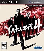 Yakuza 4 - Playstation 3 by Sega [並行輸入品]