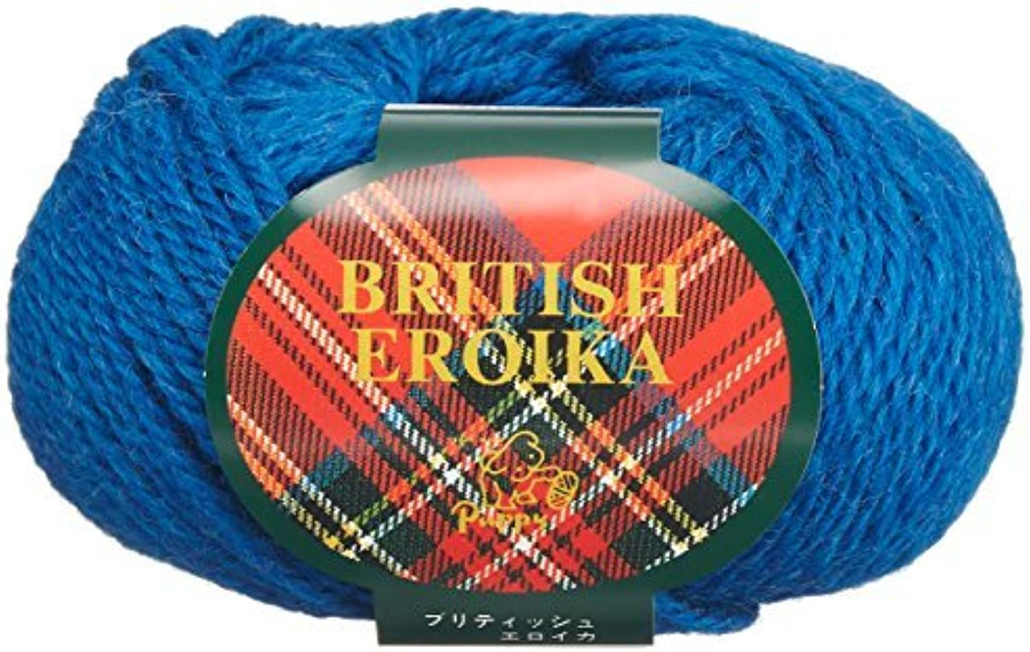 British Eroica yarn BULKY Col.198 bluee series 50 g 83 m 5 ball set