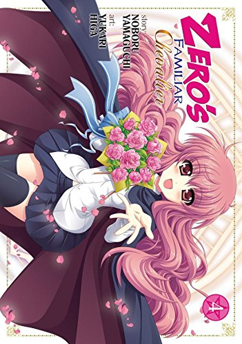 Zero's Familiar: Chevalier Vol. 4 (English Edition)