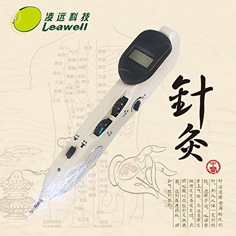 ありそういま中世の鍼ペン 電子鍼治療器 電子針治療 経絡探知マッサージャー ブザー音で経絡の場所を教える バッテリー経絡ツボ押しペン LY 508B 日本語マニュアル