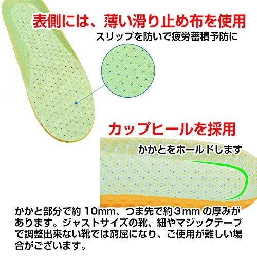 『ハニカム インソール 中敷き 衝撃吸収 抗菌 防臭 底の薄い靴 ウォーキング 立ち仕事 【WL Products】SIS381 (ブラック, Lサイズ)』の5枚目の画像
