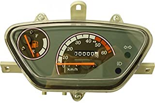 KAYSO Performance Tacho Tachometer Baotian Ecobike,Speedy,QT 9 / Rex Rs 450 500,Benzhou City Star / Jinlun Starduad JL50QT 5 / Zongshen Wind / Kymco Filly / Off Limit / Jinan Quingqi QM50QT 6 / Benzhou YY50QT