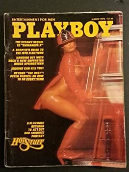 Playboy Magazine March 1976