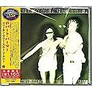 Sneakin' Sally Through The Alley (Japanese Reissue)
