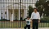 Pablo Escobar White House Washington Dc Vivid Imagery