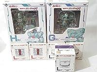 1番くじ 機動戦士ガンダムUC ジェガン EWACジェガン フィギュア ロックグラス 5個 ユニコーン ガンダム まとめ