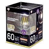 アイリスオーヤマ LED電球 フィラメント口金直径26mm 60形相当 ボール球タイプ 密閉器具対応 電球色 クリア LDG7L-G-FC