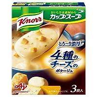 味の素 クノール カップスープ 4種のチーズのとろ~り濃厚ポタージュ (17.9g×3袋)×10箱入