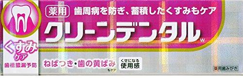 第一三共ヘルスケアクリーンデンタルWくすみケア50g【医薬部外品】