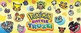 Pokémon Battle Trozei - 3DS [Digital Code]