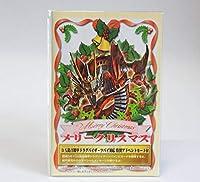アドベントカード メリークリスマス 仮面ライダー龍騎 DXドラグバイザーツバイ対応