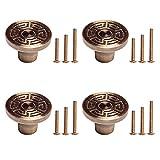 KIMI-HOSI 4 Piezas Retro Mango de Armario Perilla del Cajón del Gabinete Tirador de Puerta de Armario Cajón Tire Tiradores para Cocina Sala Habitación 3 Tamaños de Tornillos - Bronce Rojo