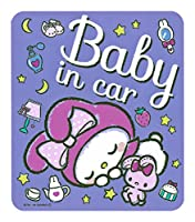 サンリオ マイメロディ Baby in car ドライブサイン ステッカー 日本製 LCS-594